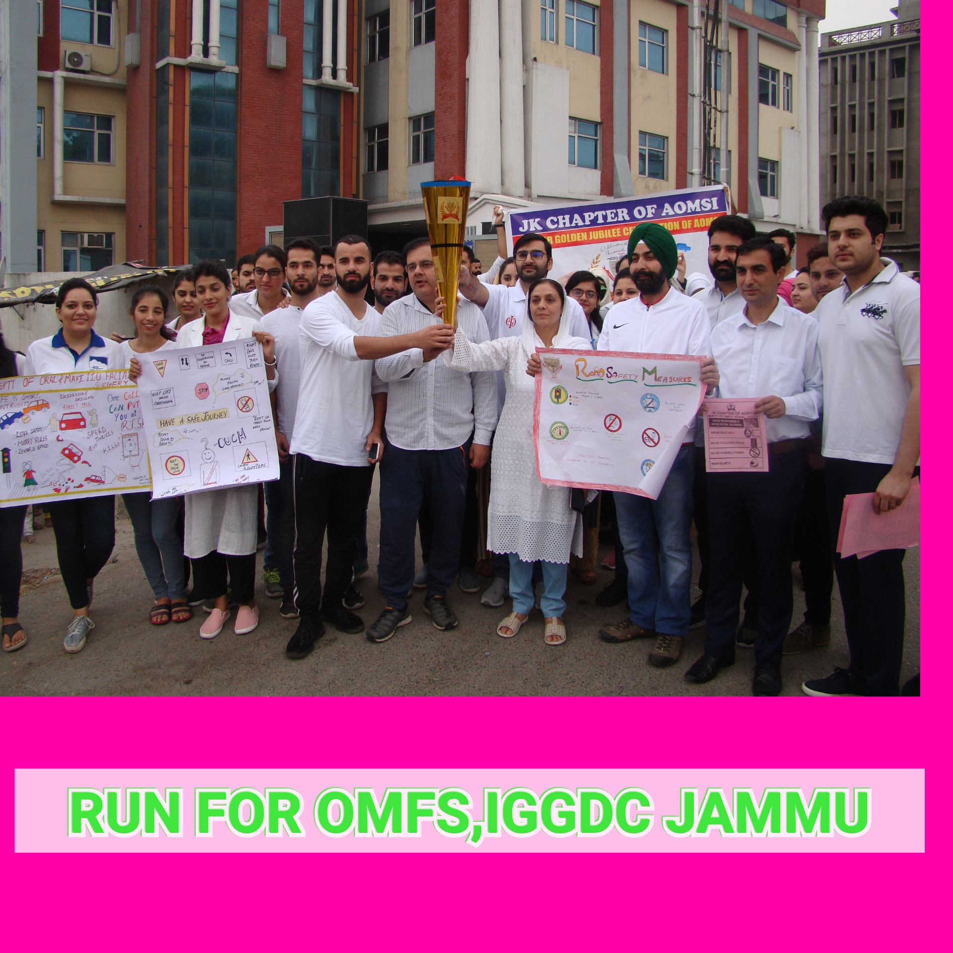 Golden Jublie celebration by Department of OMFS, IGGDC, Jammu